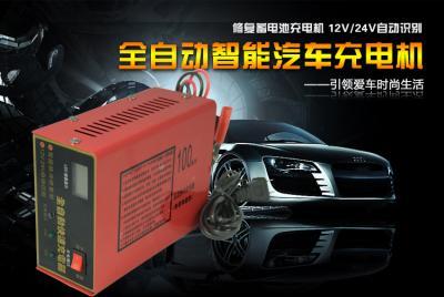 德姆达全自动高效智能电动车充电器_12V/24V100A智能充电机_智能充电器